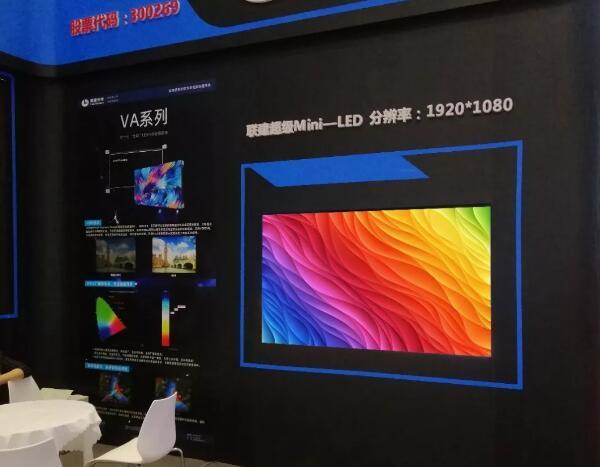 联建光电闪耀上海、西安安防展,为我国公共安全信息化建设贡献力量