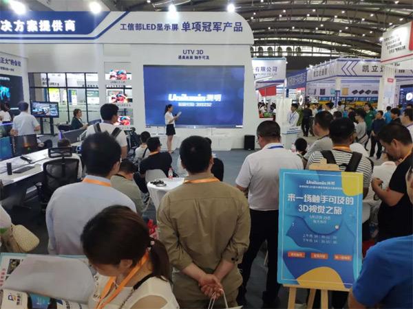 洲明UTV 3D互动观影