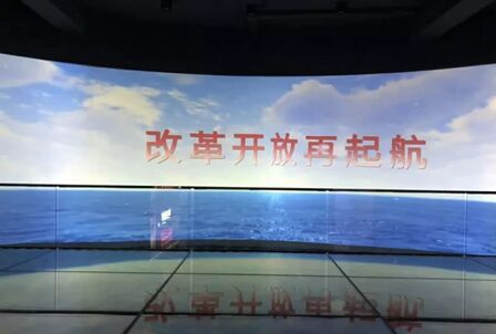 Acer投影机进驻汕头城市发展馆,LU-U500演绎沉浸式环幕投影