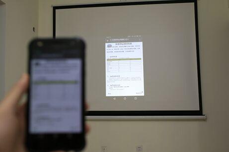 会议室改造升级,不如试试无线智能投影仪