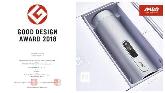 再次惊艳业界 坚果P3便携投影荣获德国iF设计奖与日本优良设计奖