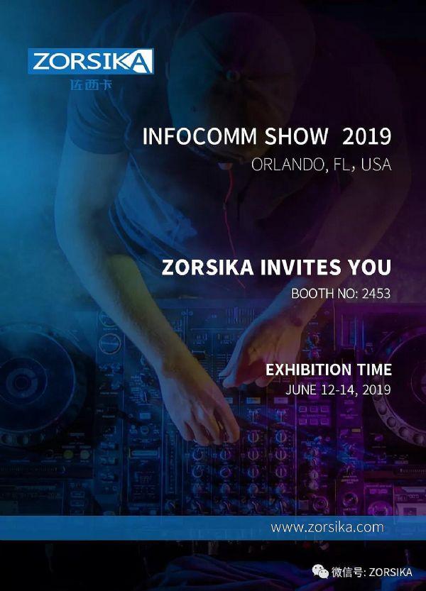 2019年美国INFOCOMM展,ZORSIKA诚邀您的到来!