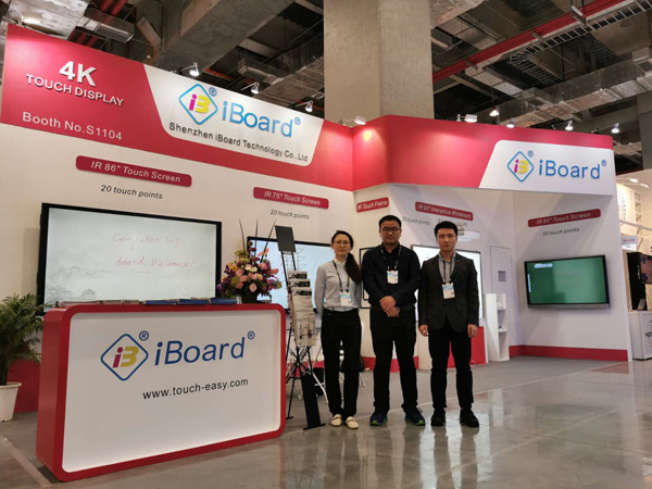 艾博德股份亮相2019台北国际电脑展