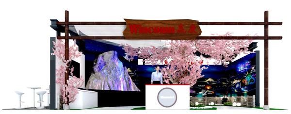 赢康将参展IAAPA亚洲博览会,光影夜游与您相约