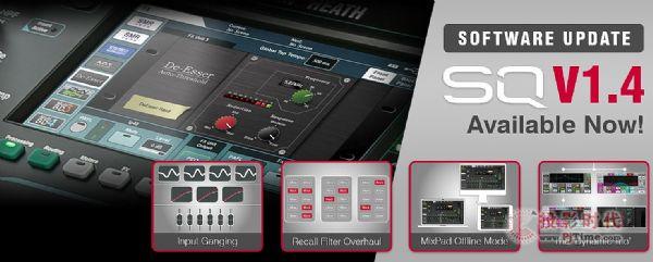 SQ-1.4-Header-3.jpg