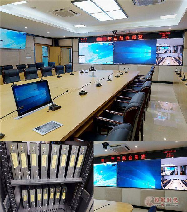 长图智能分布式进驻广东某三防指挥中心