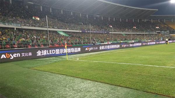 艾比森LED显示屏在体育场的应用