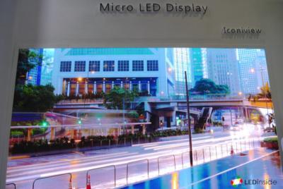 """易美新创和Lumens推出139英寸4K micro-LED电视"""",准备投产"""