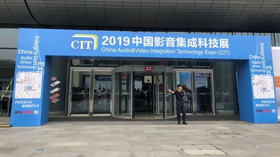 明基广色域4K投影机打造家庭影院  北京CIT展会打卡绝佳去处