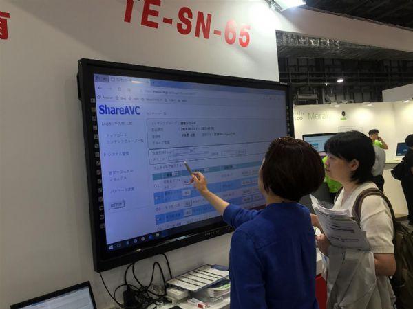 艾博德股份大展风采,再战日本教育技术展