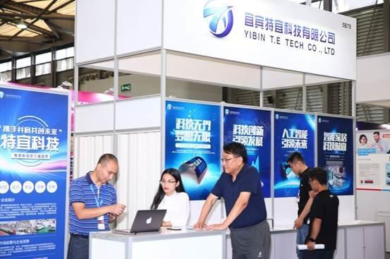 2019国际新型显示技术展盛大开幕!震撼上演!辉煌再现!