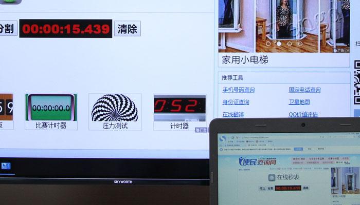 无线会议协作精灵,明基应答秀WDC10 功能稳定性测试