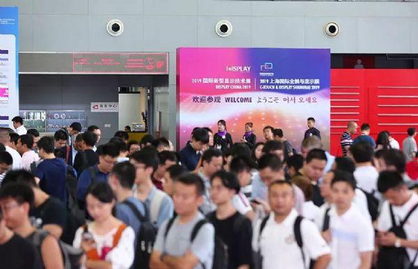 DISPLAY CHINA 2019次日精彩继续!组团观众纷至沓来,商贸配对现场火爆!