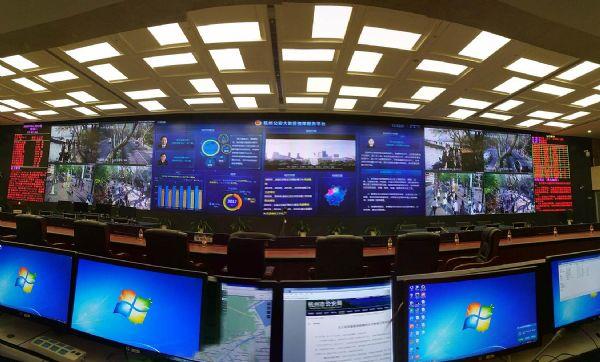 杭州市公安局指挥中心