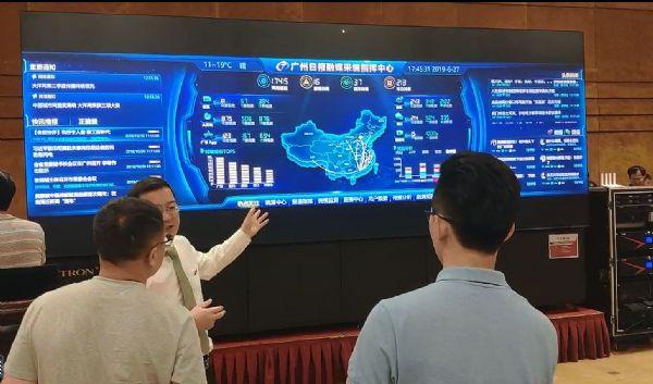 走过G20,再遇杭城——威创2019全国巡展完美收官