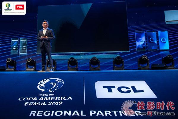 美洲杯赛事正酣 卡福见证TCL高光时刻
