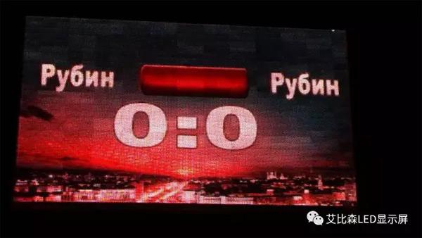 艾比森俄罗斯10年案例