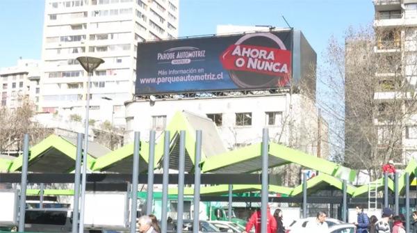 7年后-智利首都圣地亚哥交通枢纽中心