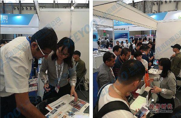 信頤SEEYOO首秀國際新型顯示技術展