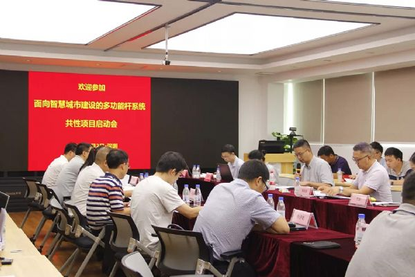 参会人员就重点议题及标准制定进行深入探讨