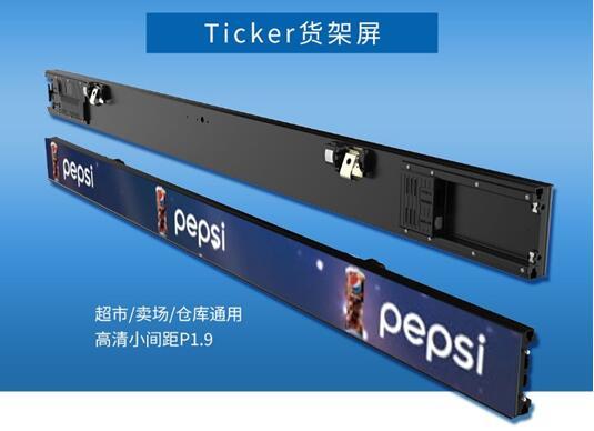 北京IFC展会即将开幕,易事达110英寸LED电视首秀