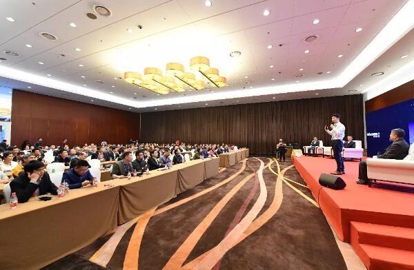 北京IFC 2019 NIXT!高峰会议 改革技术工业