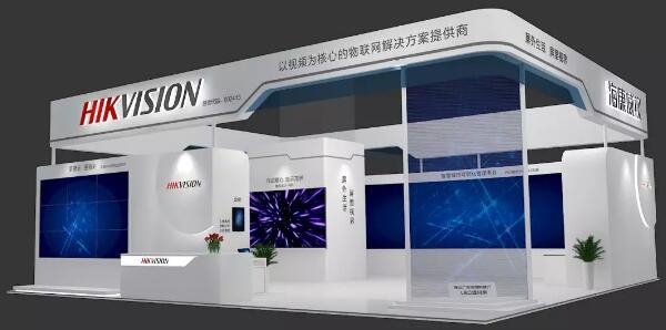 2019 北京 InfoComm ,来海康威视展台看什么?