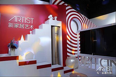 长虹举办CHiQ电视ARTIST上市发布沙龙暨新家居艺术品鉴会