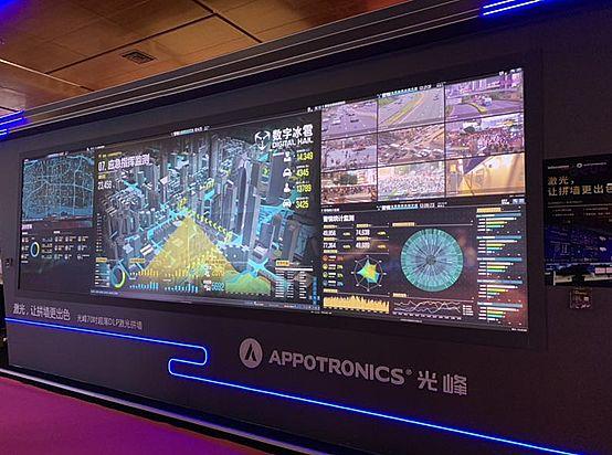 亮,突破想象——光峰科技携60,000流明行业高端产品亮相北京InfoComm