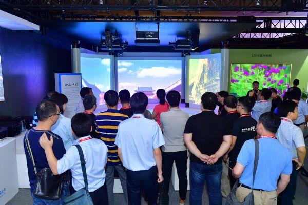 中航国画连续3年亮相Infocomm China展 ,这一次方案绚丽夺目-视听圈