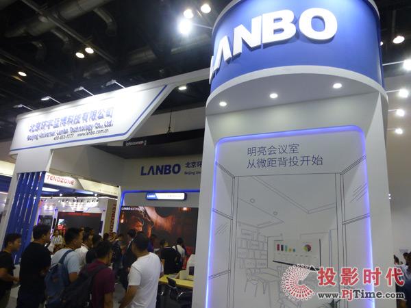 除了护眼,LANBO微距背投或许比你想象的更好