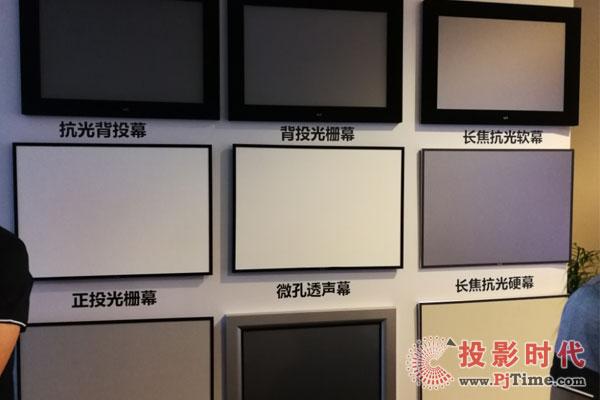 真屏投影屏幕亮相IFC2019 打造全新概念的投影模式