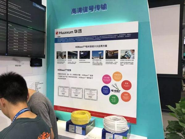 南鹏携AMX等高端品牌亮相InfoComm2019