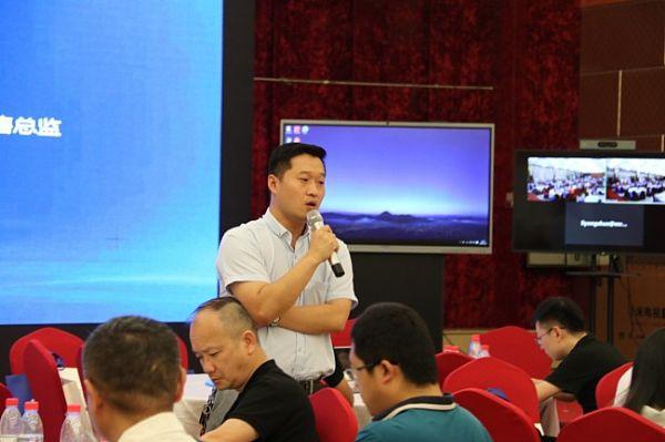2019年音视频行业大会暨FAVI服务商联谊会在京成功举办