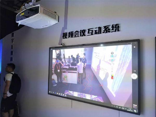 会议显示:液晶携手小间距LED要通吃