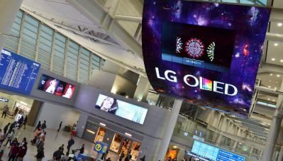 LG在仁川机场安装弧形OLED标牌