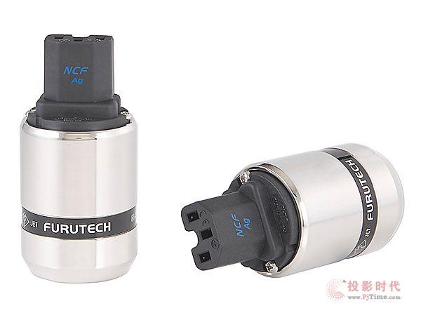 高阶好选择:Furutech电源插头