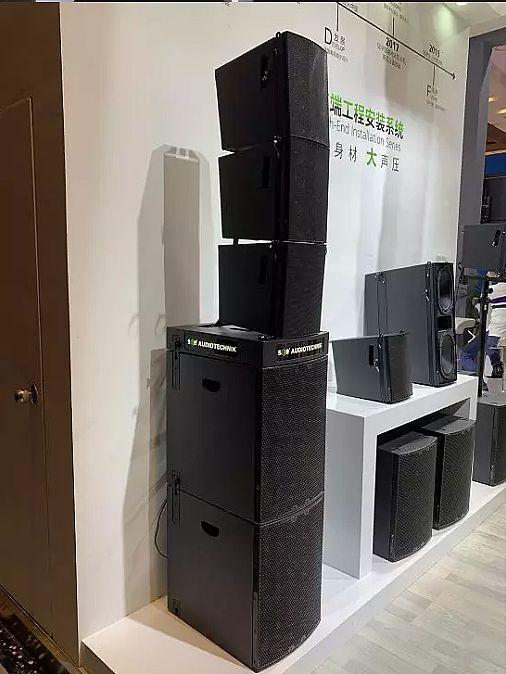"""曲高和""""众"""",中西合""""壁""""——SE Audiotechnik高端固定安装系列InfoComm北京展圆满结束"""