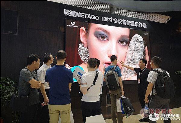 精彩直击——联建光电亮相2019北京军博会