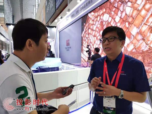 照彰实业总经理兼技术总监莫小江先生接受投影时代网独家专访