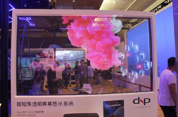 谁才是透明显示之王: DNP CLEARSIGN投影屏的独特性