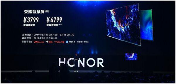 荣耀55吋智慧屏正式发布!3799元起-视听圈