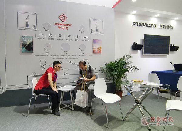 华南酒店业博览会现场洽谈合作