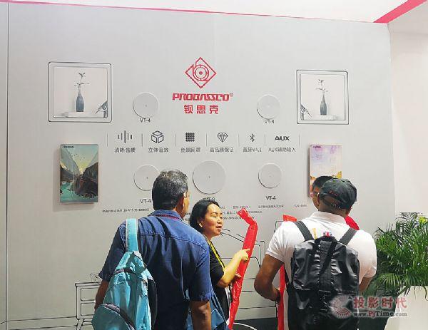 华南酒店业博览会现场咨询产品