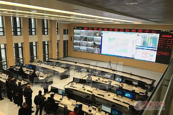 浙江高速交警指挥中心LED弧形监控屏