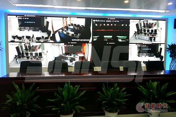江苏省交通运输厅室内LED全彩屏