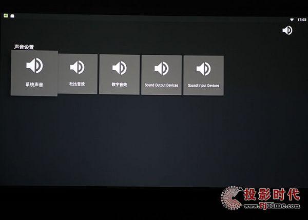明基E580T商务投影仪之系统菜单