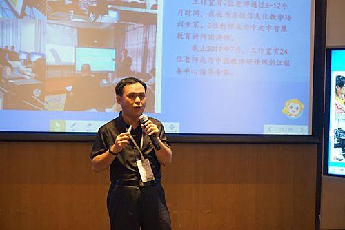 希沃梦想行名师工作室信息化领导力研修活动在洛阳成功举办