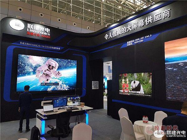 联建光电闪耀亮相中国(新疆)亚欧安博会