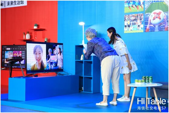 海信:大屏已进入社交时代,未来无限可期